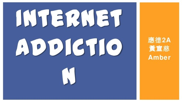 internet addiction conclusion Internet addiction powerpoint 26,035 views share like download daria levin follow internet addiction conclusionas technology advances, so will the number of people who use the internet.