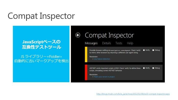 リソースInternet Explorer ブログ (日本語)http://blogs.msdn.com/b/ie_ja/Building Windows 8 ブログ (日本語)http://blogs.msdn.com/b/b8_ja/IE ...
