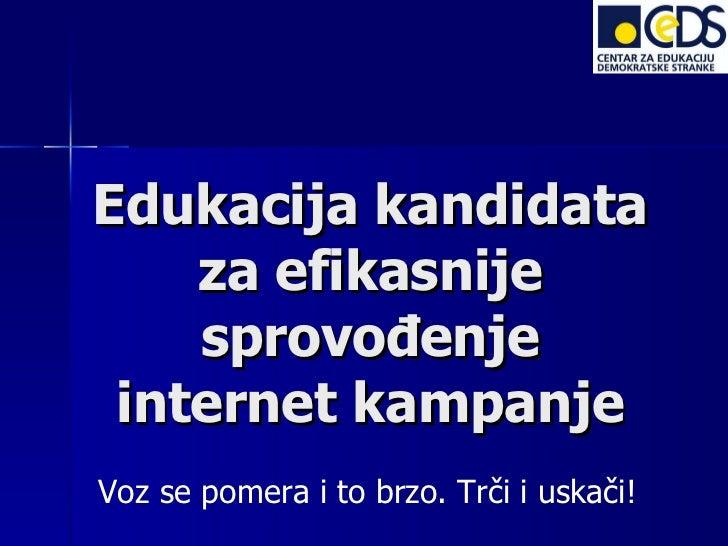 Edukacija kandidata za efikasnije sprovođenje internet kampanje Voz se pomera i to brzo. Trči i uskači!