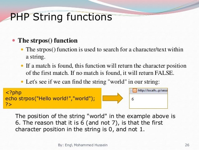 to string php