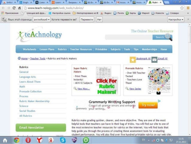 internet resources in teaching Using electronic resources for teaching  most of your students will have considerable experience with the internet and will, whether you like it or not,.