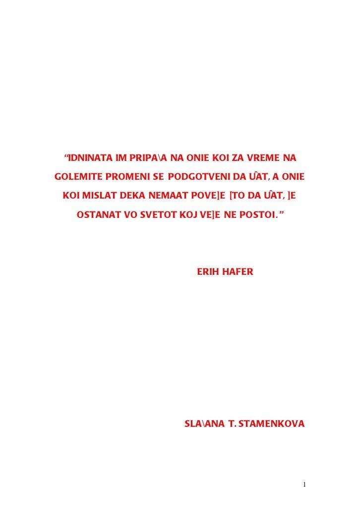 """""""IDNINATA IM PRIPAA NA ONIE KOI ZA VREME NAGOLEMITE PROMENI SE PODGOTVENI DA U^AT, A ONIE KOI MISLAT DEKA NEMAAT POVE]E [T..."""