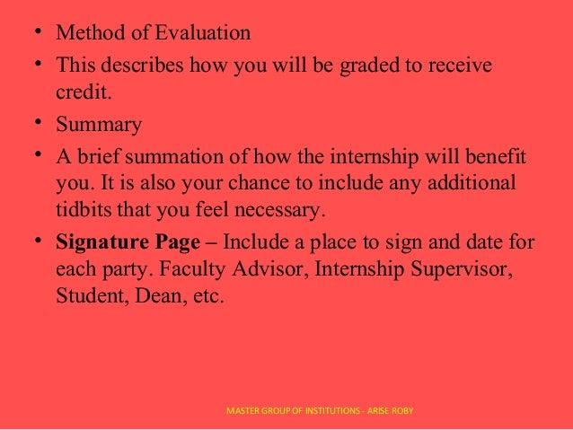 how to get the internship job