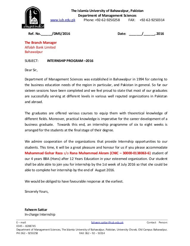 internship letter dms bba