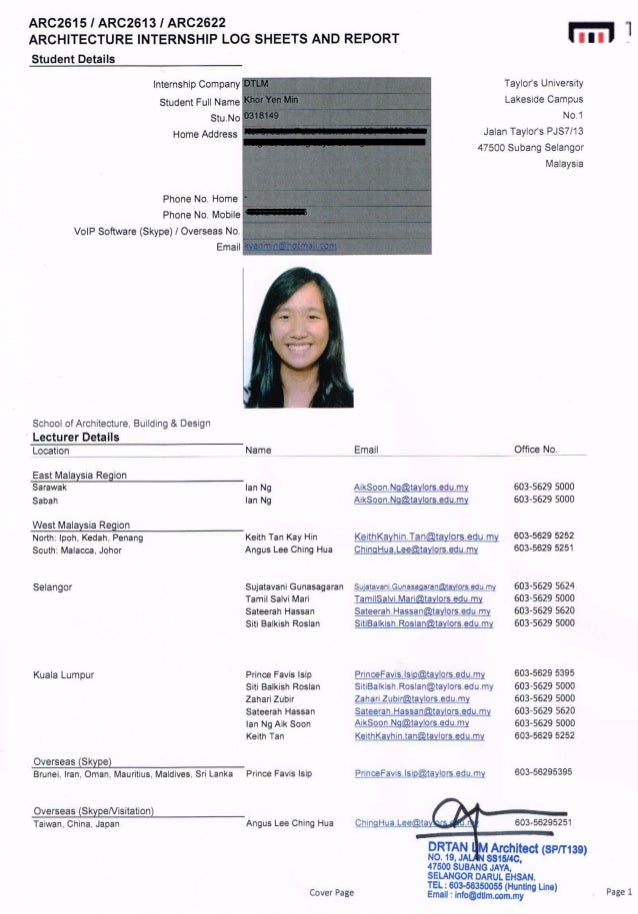 internship log sheets