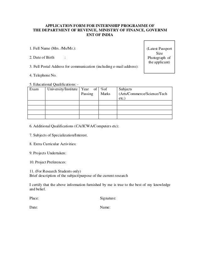 Internship programmes gst