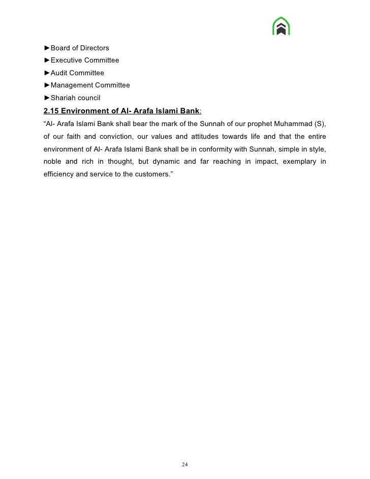 internship report on aibl This internship report is a partial requirement for the bachelor of business administration program the report is based on 90 days (3rd october 2010 to 3rd january 2011) working experience on al-arafah islami bank limited (aibl).