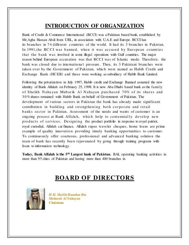 internship report on bank alfalah islamic Board of directors his highness sheikh nahayan mabarak al nahayan  board member of credit libanais sal and board member of bank alfalah ltd, listed in pakistan .