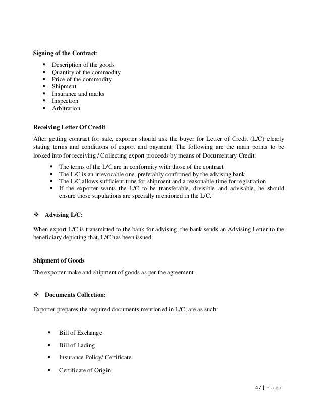 internship letter sample for bank