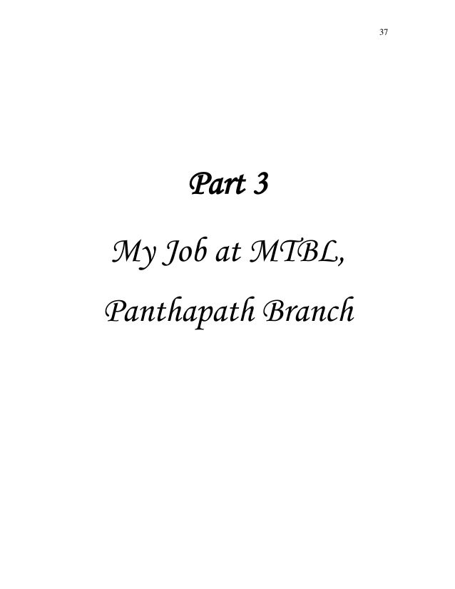 internship report on mutual trust bank ltd Annual reports published by the financial institutions (banks, leasing   financial statement / annual report of mutual trust bank limited a aa2 and st2  rated.