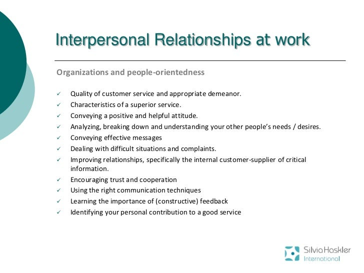 interpersonal relationships at work essay