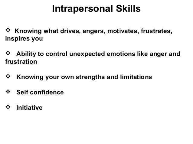 difference between interpersonal skills and intrapersonal skills