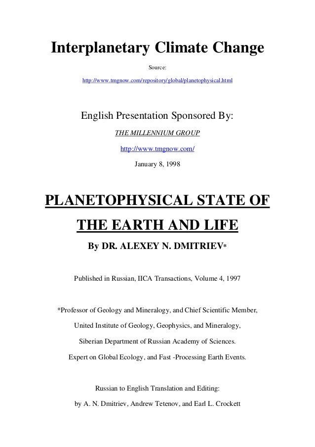 Interplanetary Climate Change Source: http://www.tmgnow.com/repository/global/planetophysical.html English Presentation Sp...