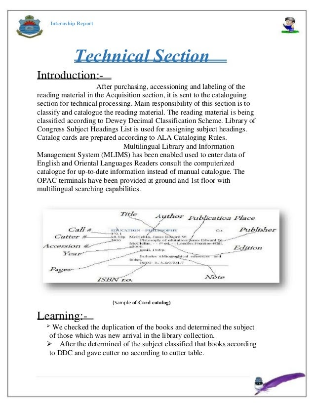 Punjab University Library (Internship Report) 2014