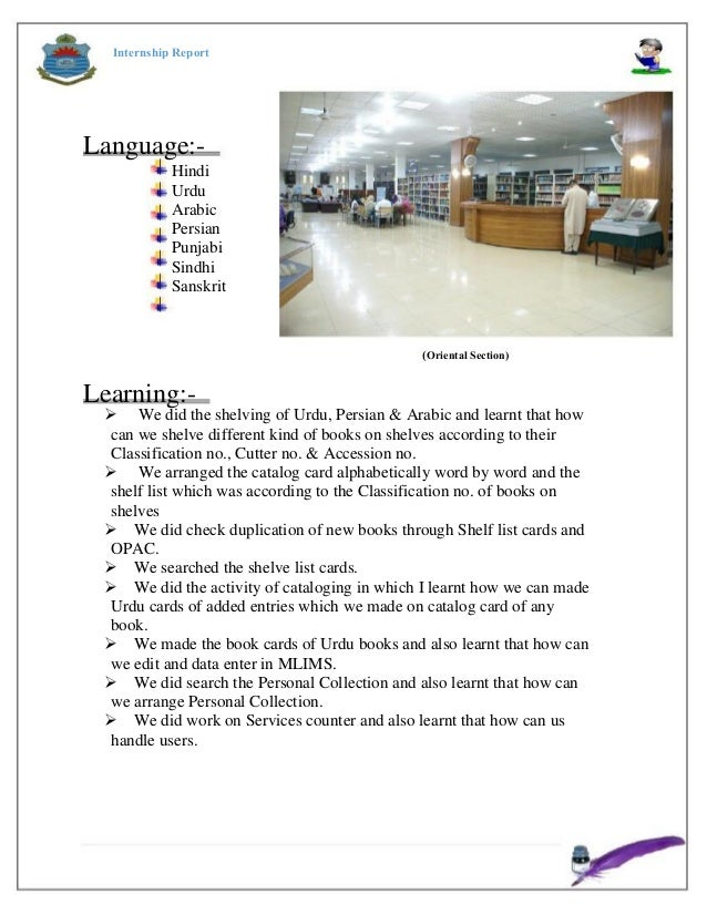 punjab university library thesis Panjab university is a with the re-organisation of punjab, the university became uicet is located in the heart of the university, next to the ac joshi library.