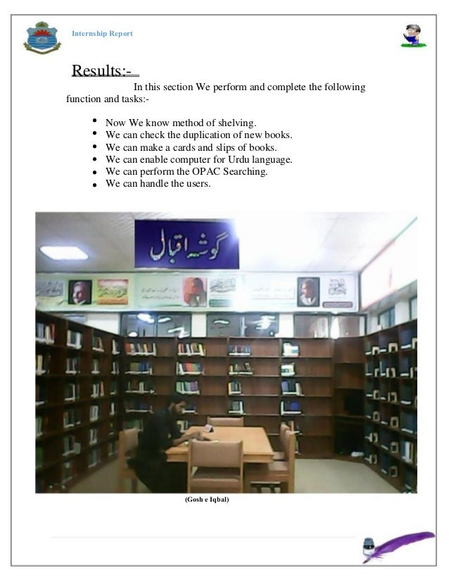 punjab university library thesis Department of library & information science, university of peshawar: a catalogue of books on library and information science available in the university's central library  mls thesis, university of sindh.