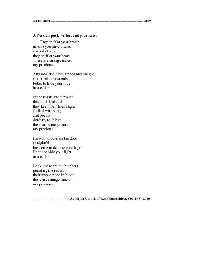 ... 13.  sc 1 st  SlideShare & Intertextuality and-literary-translation-between-arabic-and-english (u2026