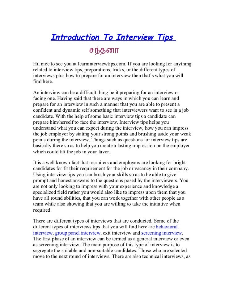 Introduction To Interview Tips                           சநதனாHi, nice to see you at learninterviewtips.com. If you are lo...
