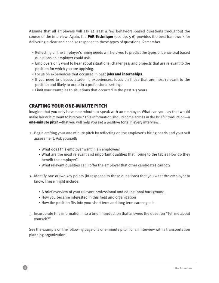 office of career services 7 10 assume that all employers - Employer Interview Tips Techniques Guide