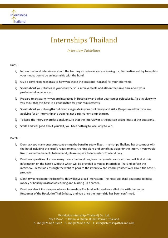 Internships ThailandInterview GuidelinesDoes:ξ Inform the hotel interviewer about the learning experience you are looking ...