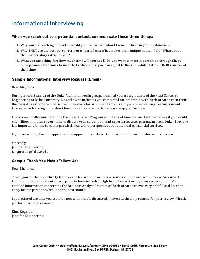 Sample informational interview request acurnamedia sample informational interview request thecheapjerseys Choice Image