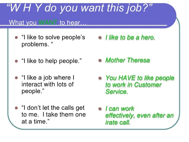 jobs that don t have customer service