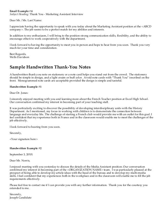 How To Write A Thank You Email For A College Interview Sample Thank