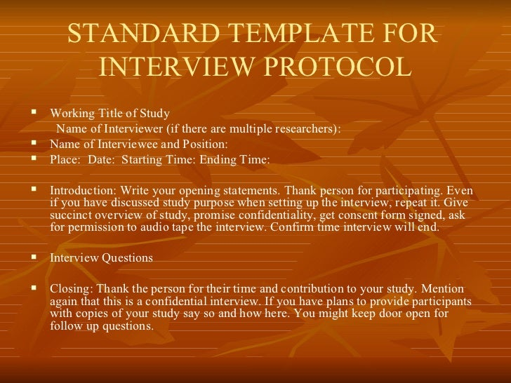 interview protocol template analytical questions for