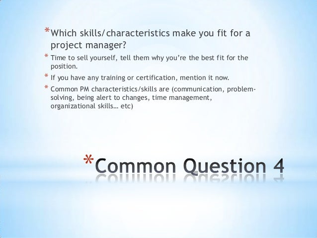 organizational skills interview questions