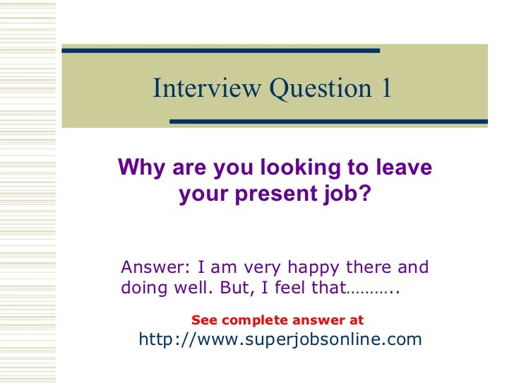 Top 10 Interview Questions and Answers to enhance Interview Skills Slide 2