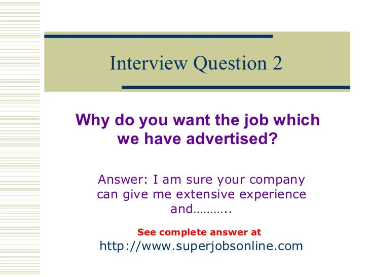 Top 10 Interview Questions and Answers to enhance Interview Skills Slide 3