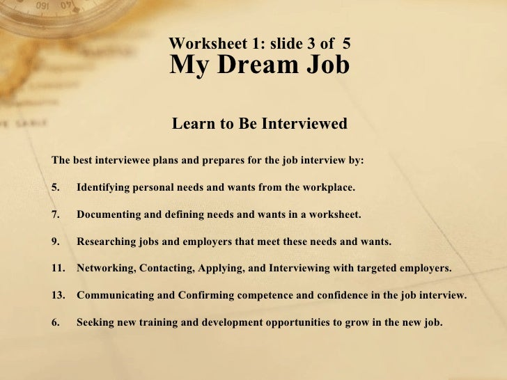 job skills worksheets