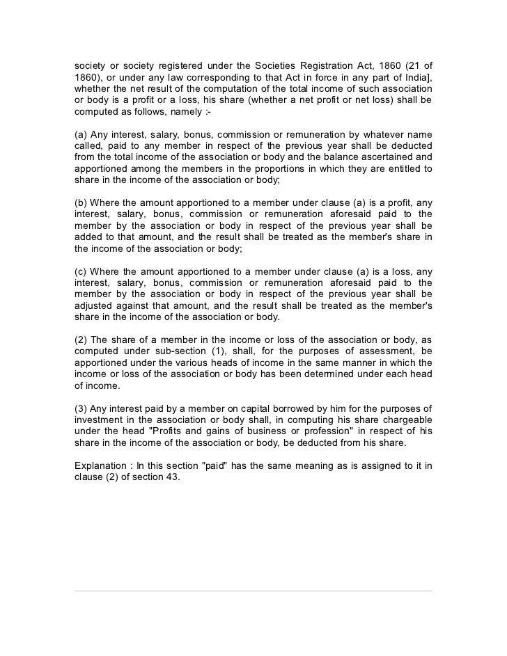 essay about tennis nelson mandela's leadership