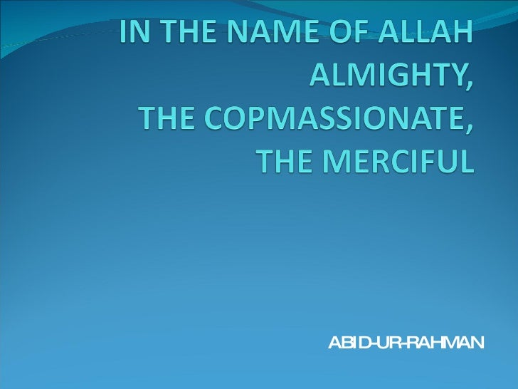 in the name of allah
