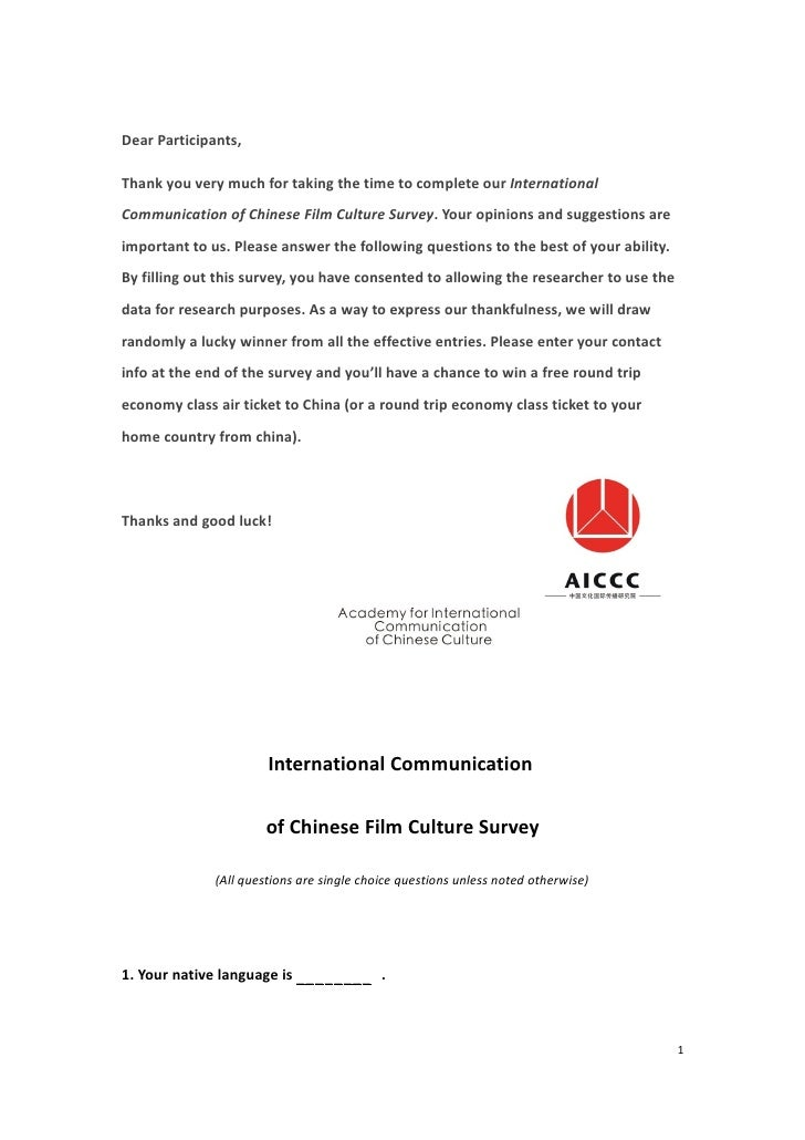 Dear Participants,Thank you very much for taking the time to complete our InternationalCommunication of Chinese Film Cultu...
