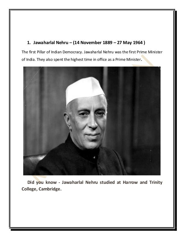 Intresting facts about 15 prime ministers of india