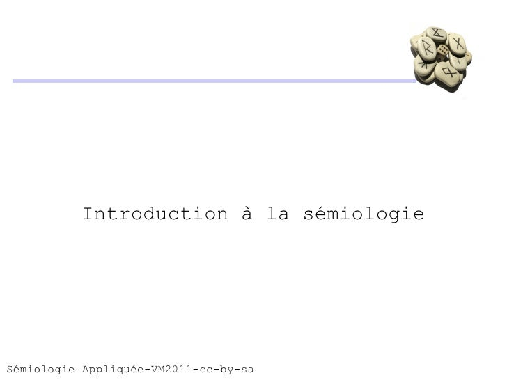 Introduction à la sémiologie