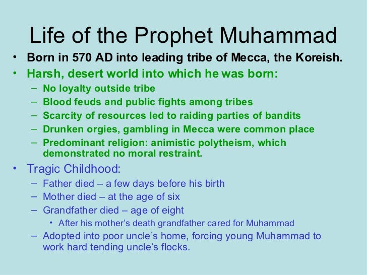 introduction to prophet muhammad For this reason, the prophet muhammad was not the founder of a new religion, as  many people mistakenly think, but he was the final prophet of islam.