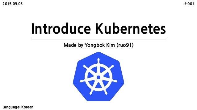 Made by Yongbok Kim (ruo91) # 0012015.09.05 Language: Korean