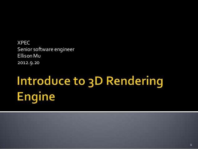 XPECSenior software engineerEllison Mu2012.9.201