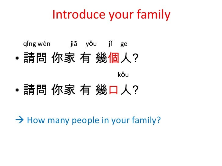 essay introduce your family