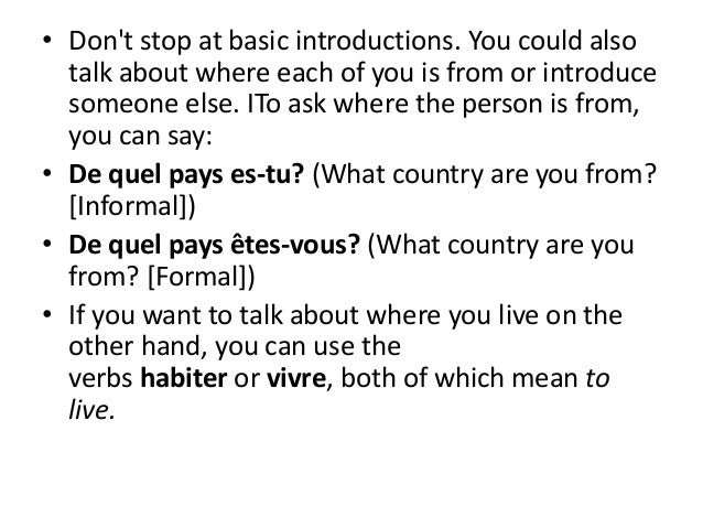 How to write the essay introduction my family in french