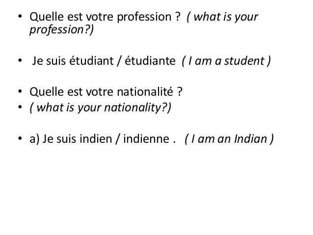 myself essay in french language