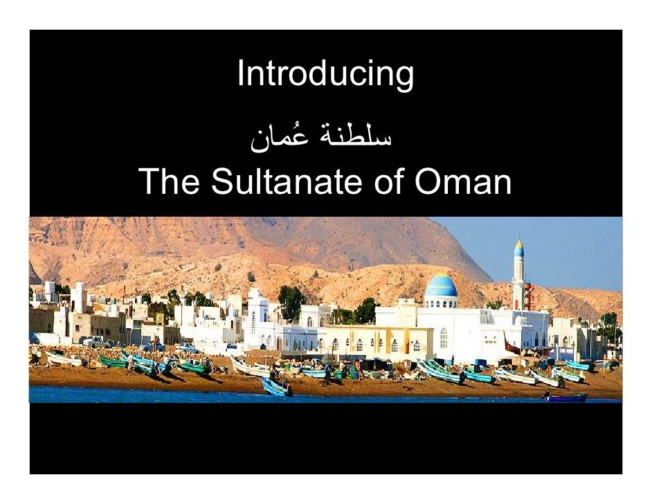 Introducing       ‫ُ ن‬ The Sultanate of Oman