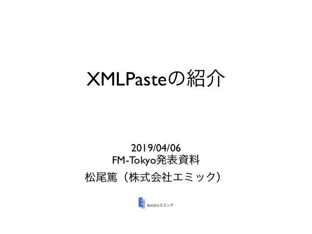 XMLPaste 2019/04/06 FM-Tokyo