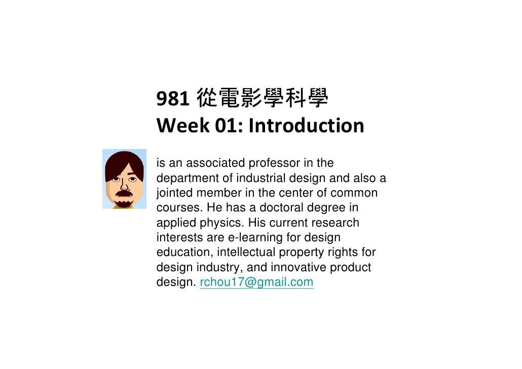 981從電影學科學 Week01:Introduction is an associated professor in the department of industrial design and also a jointed memb...