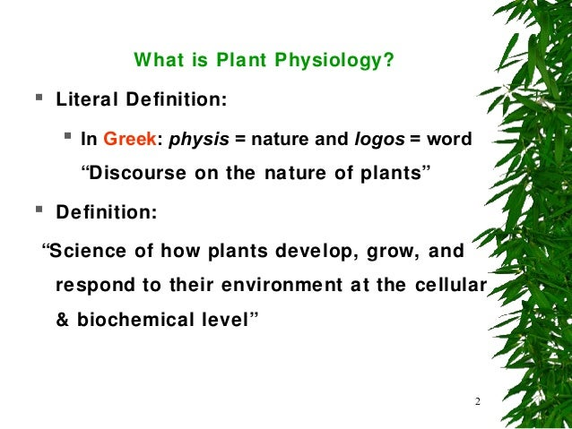 an introduction to the definition of plants Early in the history of life, algae changed the planet's atmosphere by producing  oxygen, thus paving the way for the evolution of eukaryotic organisms in an era.