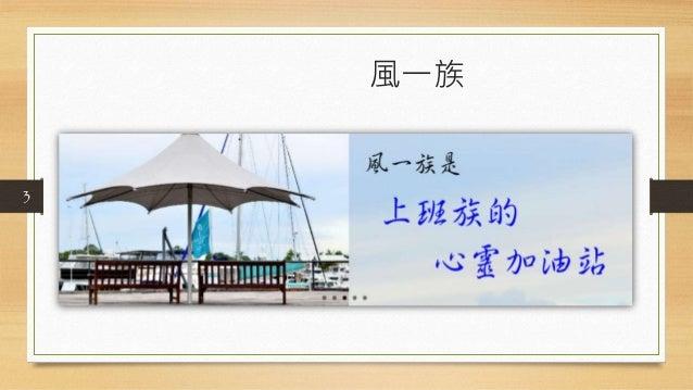 Introduction Slide 3