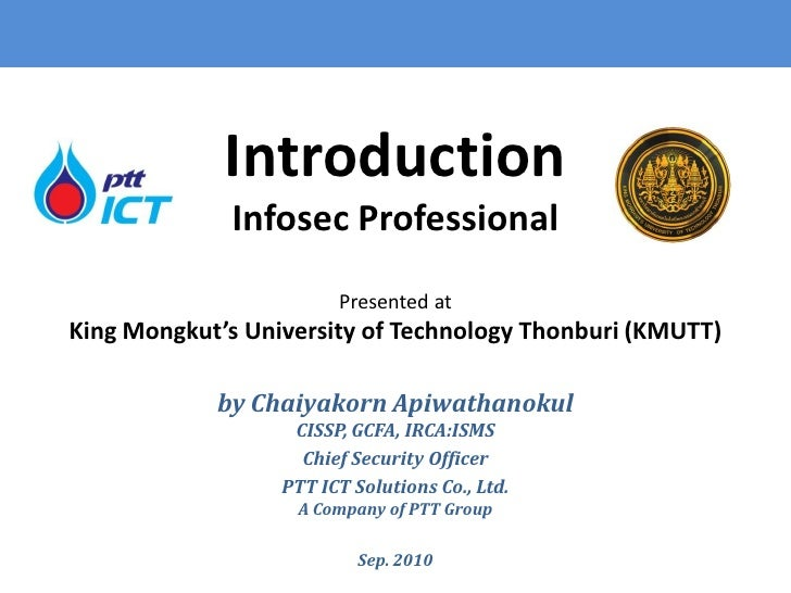 Introduction to INFOSEC Professional