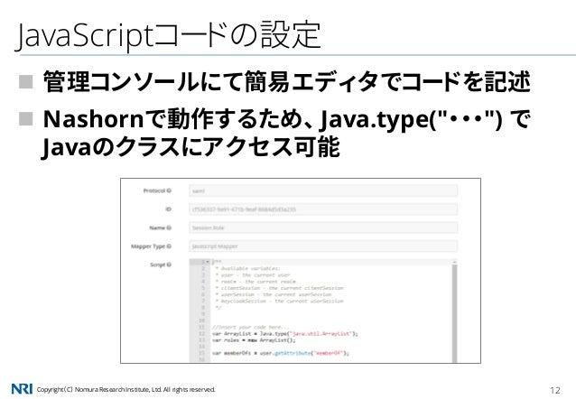 Keycloak theme javascript